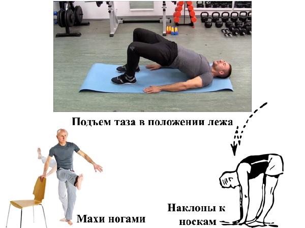 Упражнения от простатита и матрикс уролог лечение простатита