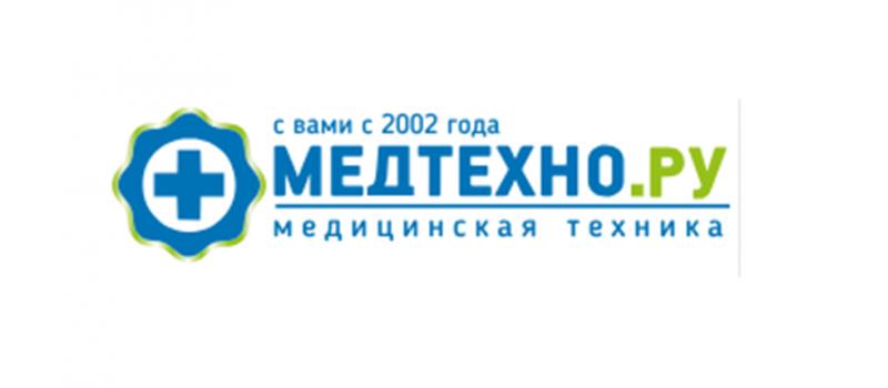 medtec-1