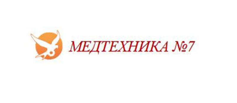 medtec7